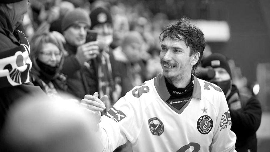 Игрок сборной России по хоккею с мячом Ишкельдин умер в возрасте 30-ти лет