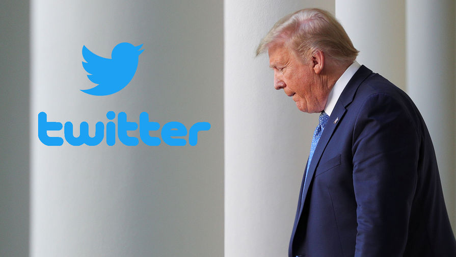 Twitter 'ненароком' запретил лайкать сообщения Трампа