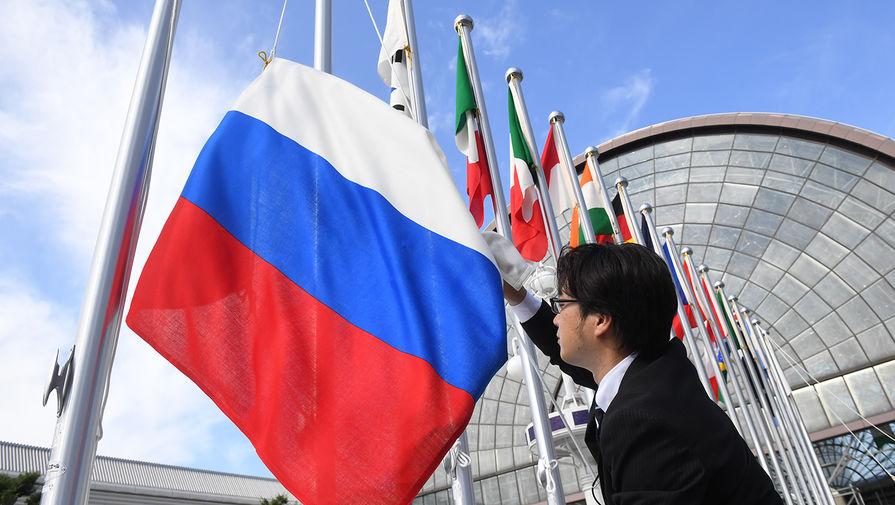 Bloomberg включил Россию в число лидеров рейтинга перспективных экономик