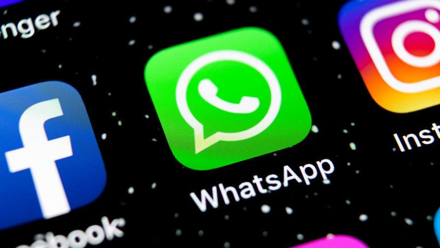 WhatsApp пояснил, что сообщения пользователей мессенджер и Facebook не видят