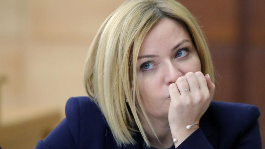 Любимова заявила, что Минкульт не должен заниматься 'Евровидением'