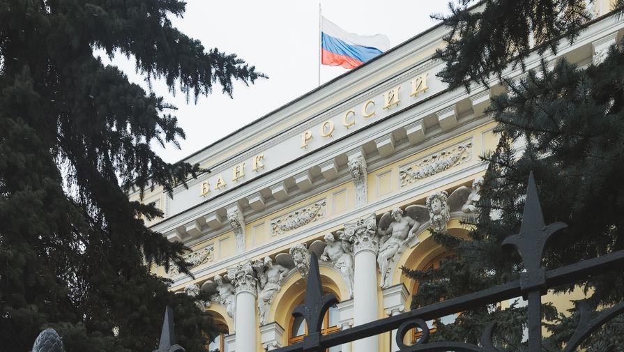 Банк России понизил официальный курс доллара и евро