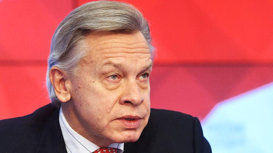 Пушков перечислил невыполнимые условия для сближения России и Запада