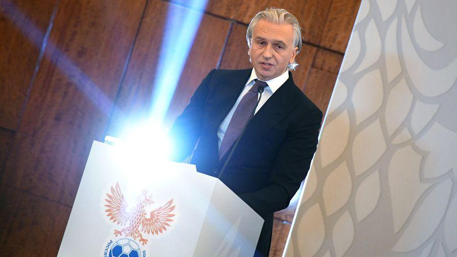 Сборная России поздравила президента РФС с днем рождения
