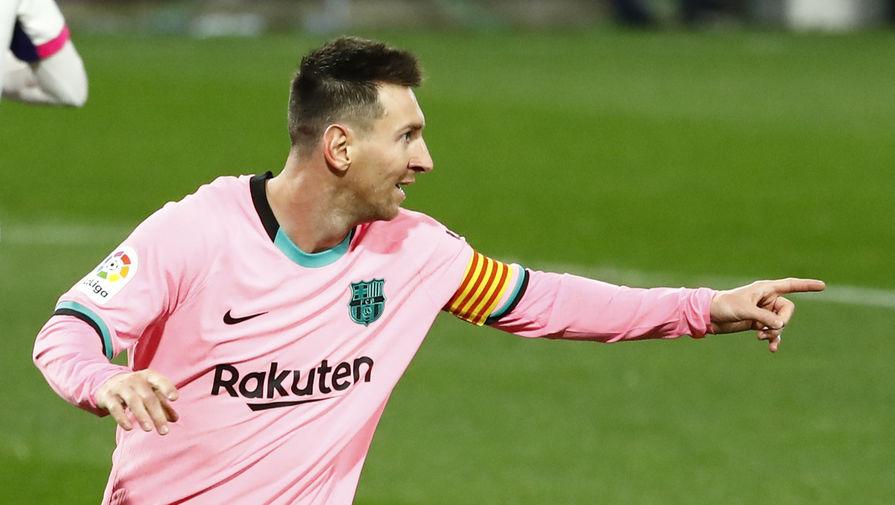 Месси ответил на вопрос об уходе из 'Барселоны'