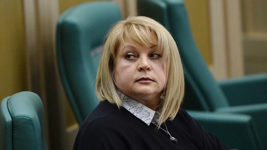Памфилова исключила перенос выборов в Госдуму