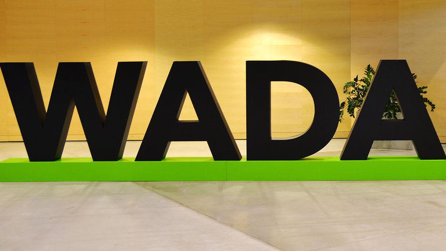 Суд отменил дисквалификацию китайского пловца за оскорбление допинг-офицеров WADA