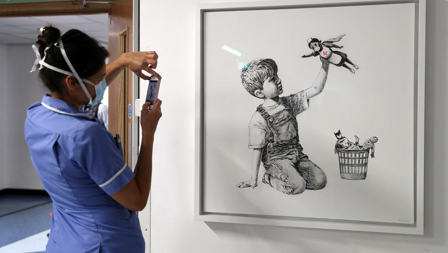 Подаренная больнице картина Бэнкси ушла с молотка за рекордные $23 млн