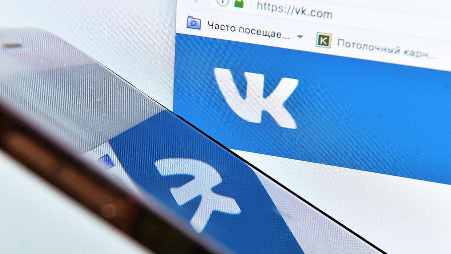 'ВКонтакте' опровергла передачу СК данных посетителей страницы мундепа Галяминой