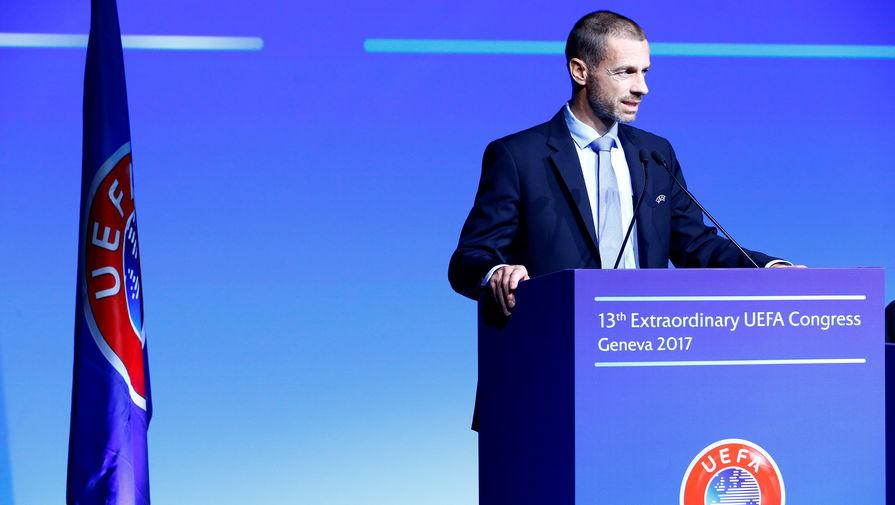 УЕФА разрабатывает новый формат Лиги чемпионов