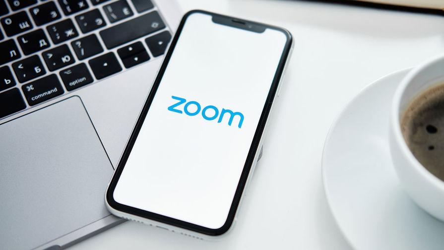 В Zoom прокомментировали данные о запрете доступа к сервису госучреждениям из РФ