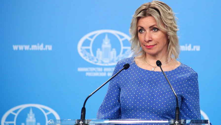 Захарова ответила на призыв Чехии убрать ее из списка недружественных стран РФ