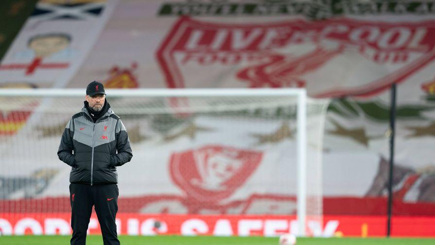 'Ливерпуль' ведет переговоры с 'Шальке' по трансферу защитника Кабака