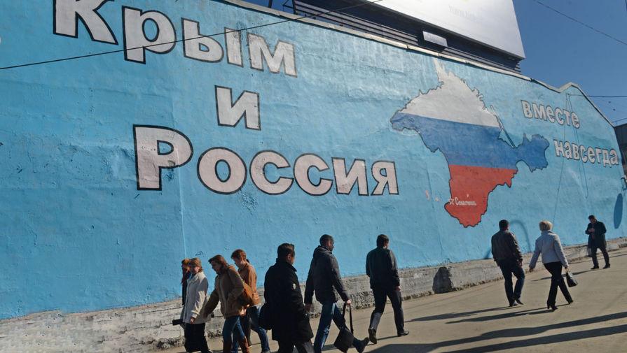 В Крыму заявили о готовности помочь Украине электроэнергией