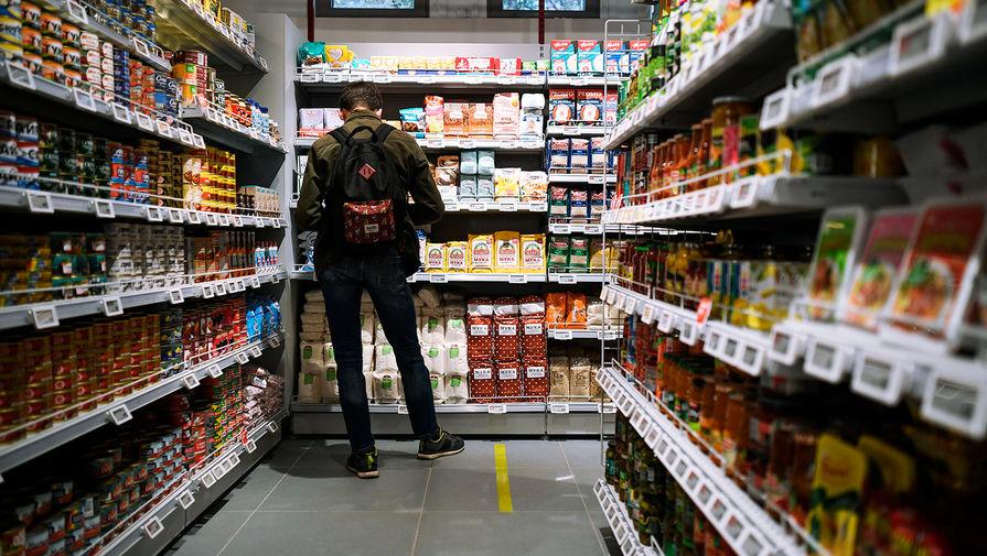 Власти установили предельные цены на сахар и подсолнечное масло