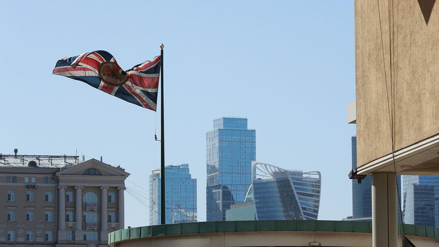 Британское посольство объяснило решение властей назвать Россию 'главной угрозой'