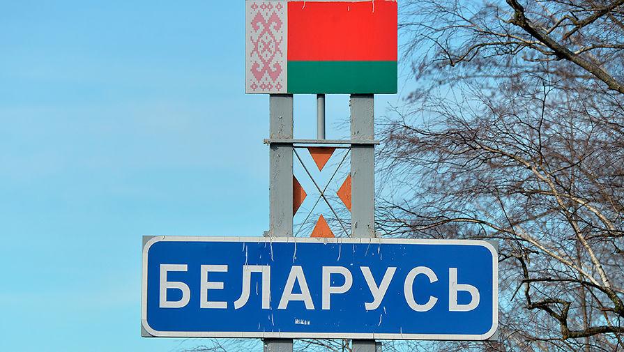 Источник назвал возможного кандидата на должность посла РФ в Белоруссии