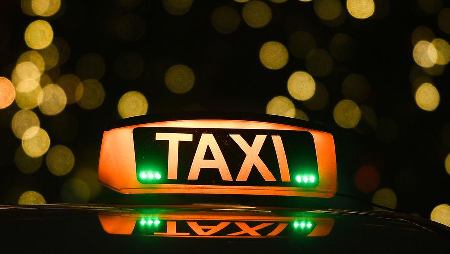 ФАС оценит обоснованность изменения цен агрегаторами такси при непогоде