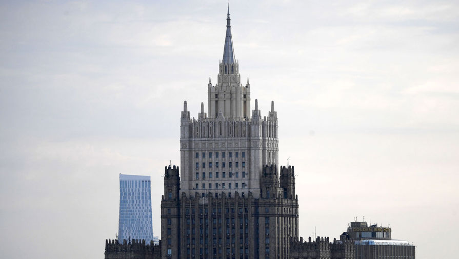 МИД России усомнился в продолжении взаимодействия с ЕС из-за Навального