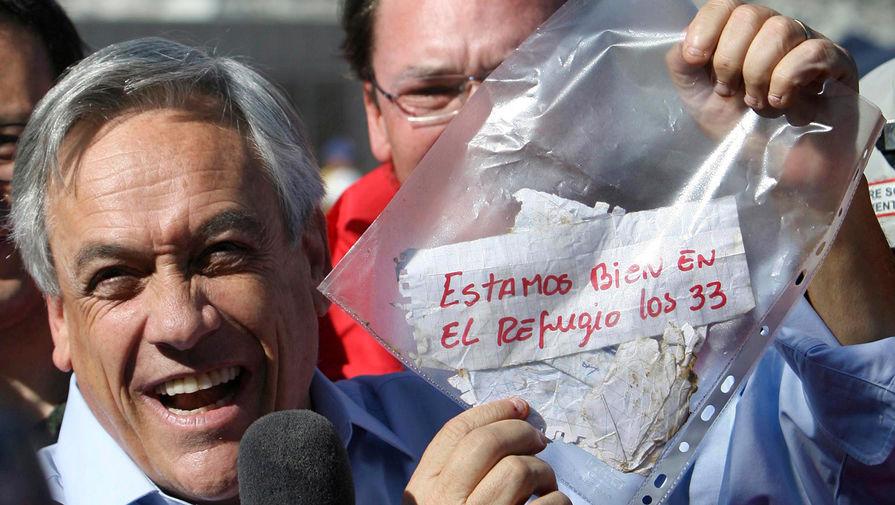 Президента Чили оштрафовали за отсутствие маски на пляже