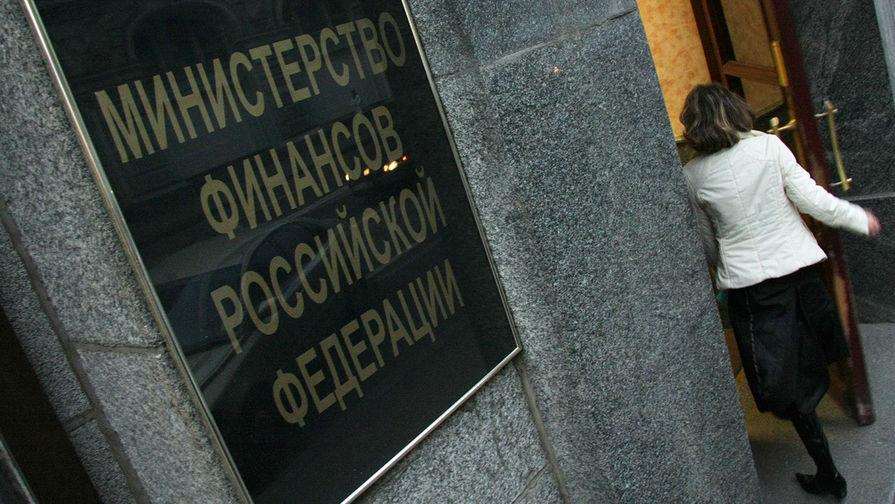 Минфин России предложил создать базу секретной отчетности компаний