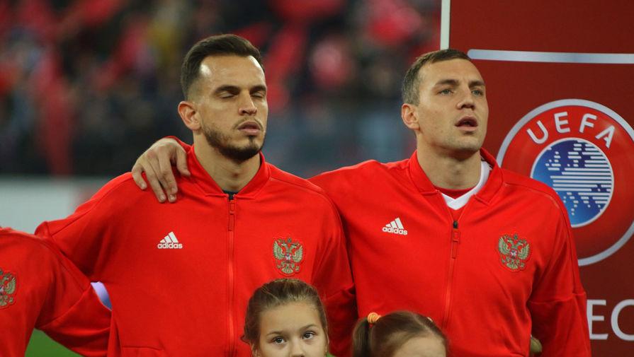 Футбольный матч Мальта - Россия находится под угрозой срыва