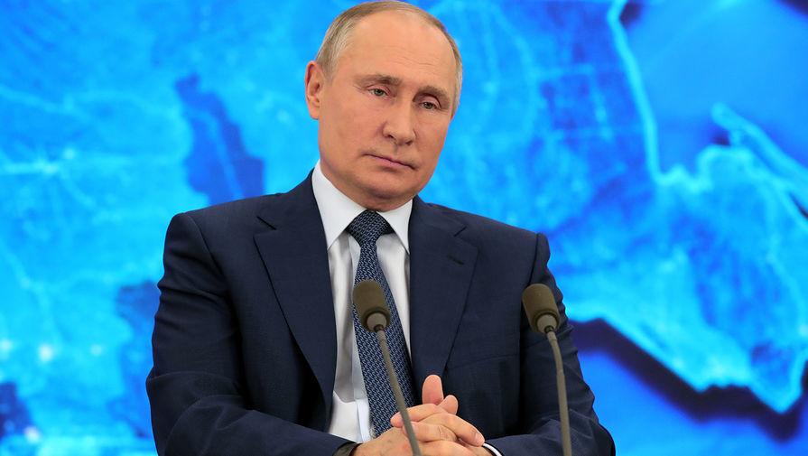 Путин утвердил создание фонда помощи детям с редкими заболеваниями