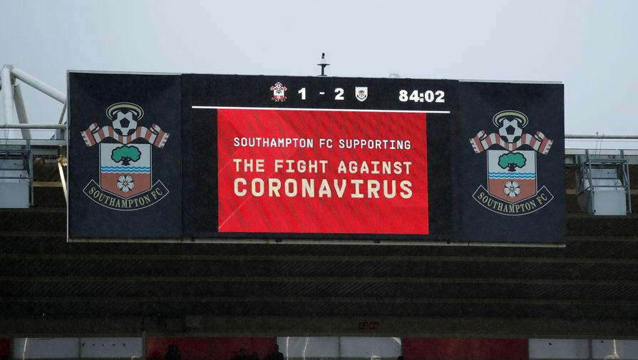 Шесть футболистов АПЛ сдали положительные тесты на коронавирус