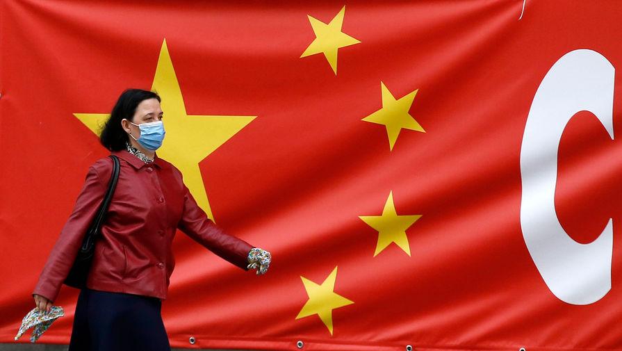 Китай запретил трансляцию BBC World News