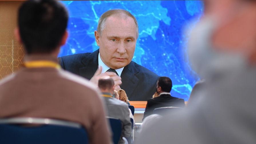 Путин: российские хакеры не помогали избраться Трампу