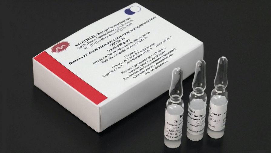 Около 770 добровольцев получили первый компонент вакцины 'Вектора' от коронавируса