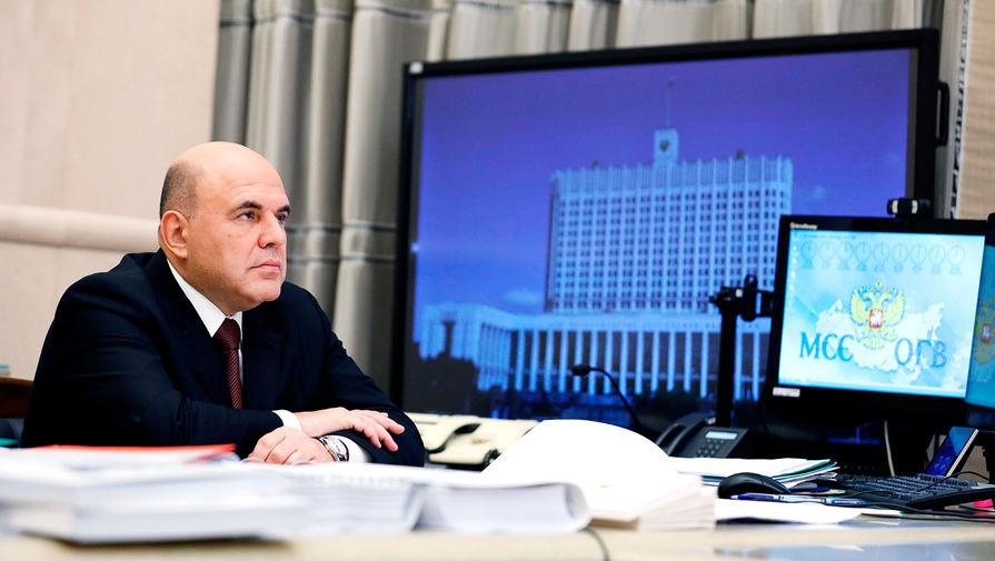В России появится платформа для автоматического предоставления соцподдержки