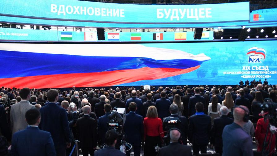 Членство Белозерцева в 'Единой России' приостановлено