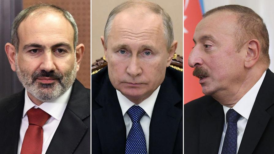 Путин, Алиев и Пашинян начали переговоры в Кремле