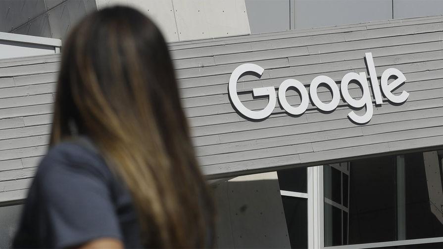 Google объяснила сбой работы своих сервисов