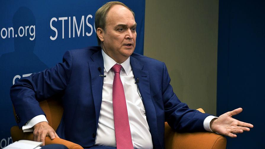 Посол: США навязывали неприемлемые условия по ДСНВ