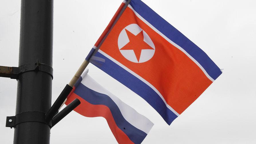 Госдеп: США не смогли связаться с КНДР