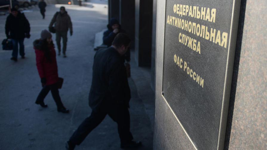ФАС проверит подорожание жилья в России