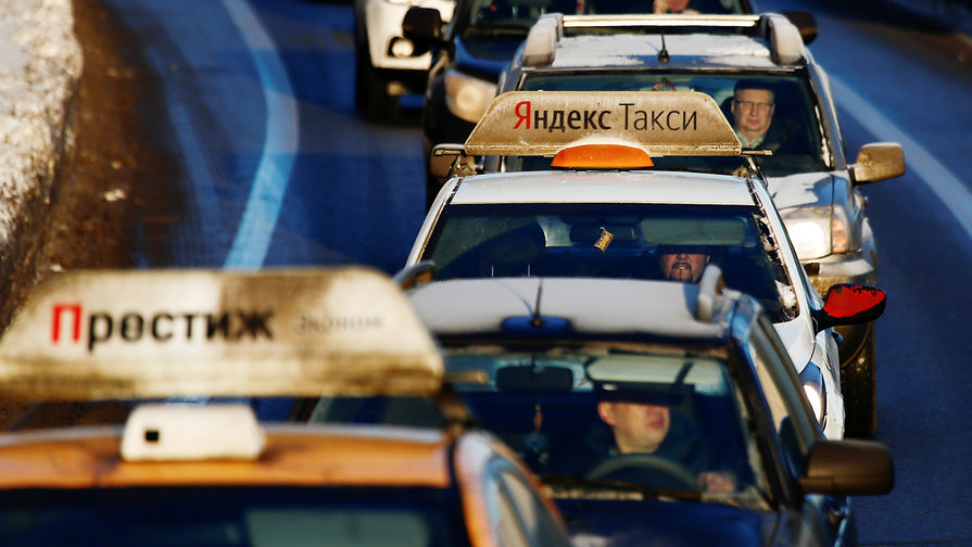 В 'Яндекс. Такси' разъяснили повышение цены за поездку по Москве