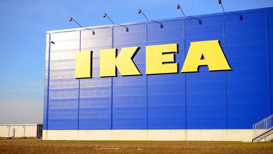 IKEA будет продавать запасные детали для своей мебели онлайн