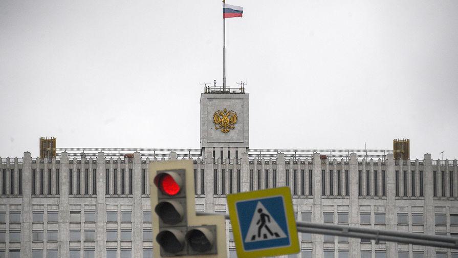 Правительство продлило беззаявительный порядок получения субсидий на ЖКУ