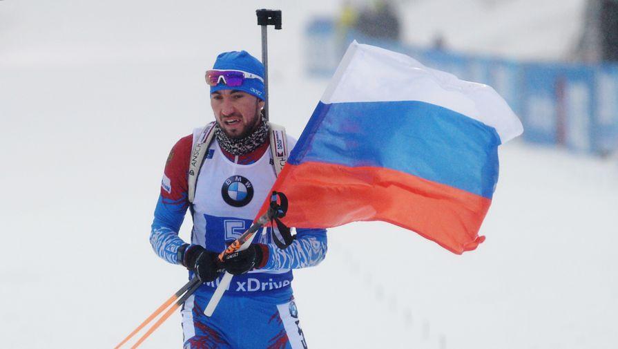 Российским биатлонистам на ЧМ запретили публиковать в соцсетях флаг страны