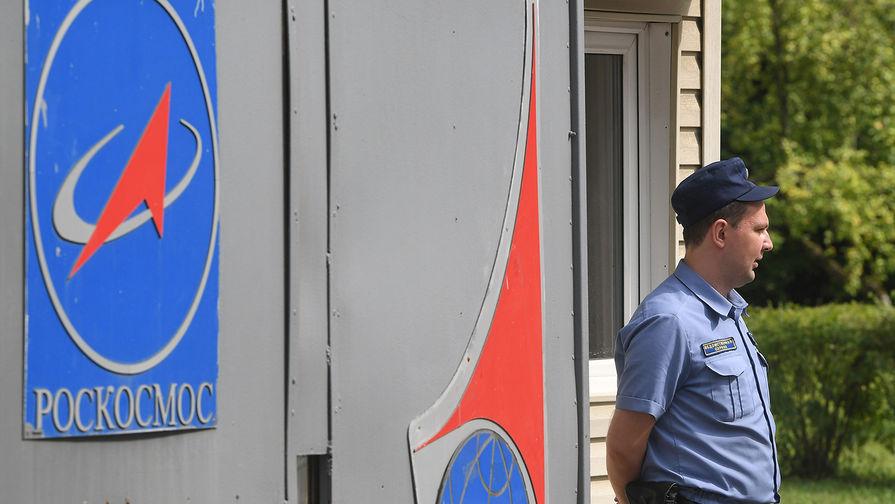 Счетная палата выявила нарушения в Роскосмосе на 30 млрд рублей