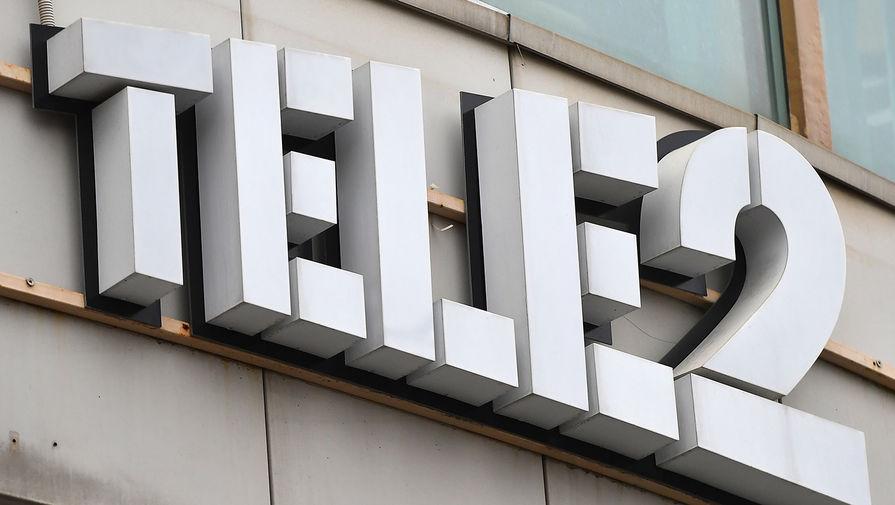 Tele2 за год увеличил число базовых станций почти на треть