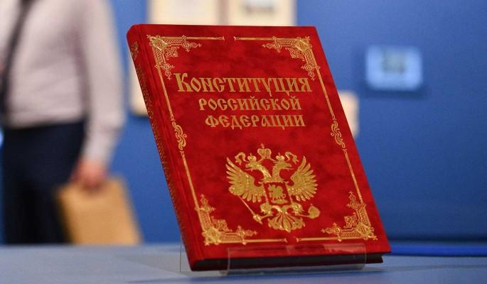 Россияне ощутили перемены после принятия конституционных поправок