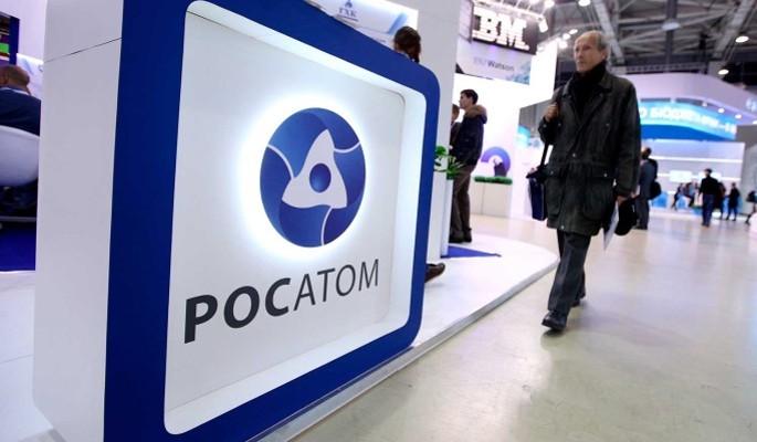 'Росатом' стал лидером рейтинга прозрачности закупок