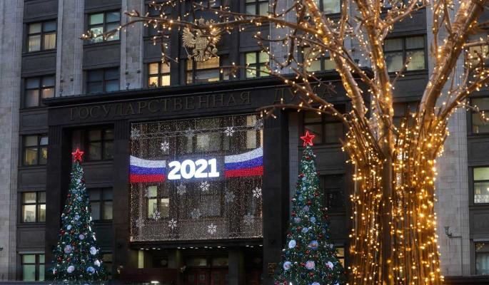 В Госдуме анонсировали увеличение выплат малоимущим россиянам после Нового года – подробности