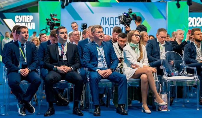Больше 90 участников конкурса 'Лидеры России' получили назначения в 2020 году