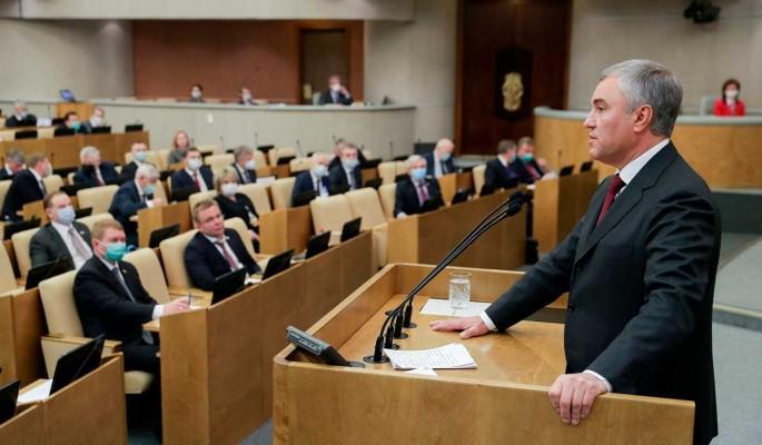 Володин рассказал о важности принятия законов прямого действия