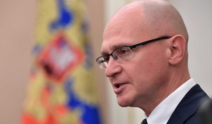 Кириенко объявил о старте 'Конкурса политологов'